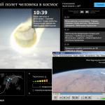 2015-04-14 Скриншот 2015-04-14 09.55.45