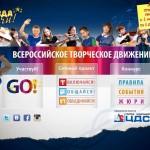 ZU_glavnaya_ocen_go_3