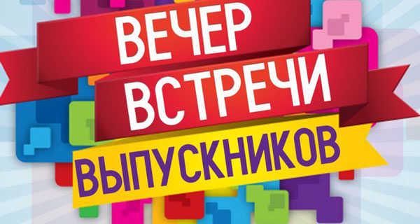 olga_makovetskaja_projdet